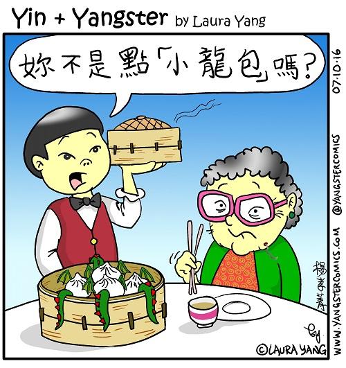 dragon dumplings potstickers gyoza wonton tail chinese china chopsticks