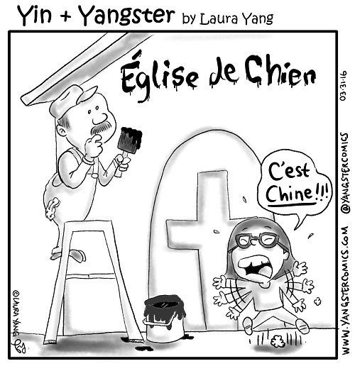 french church incorrect spelling chinese